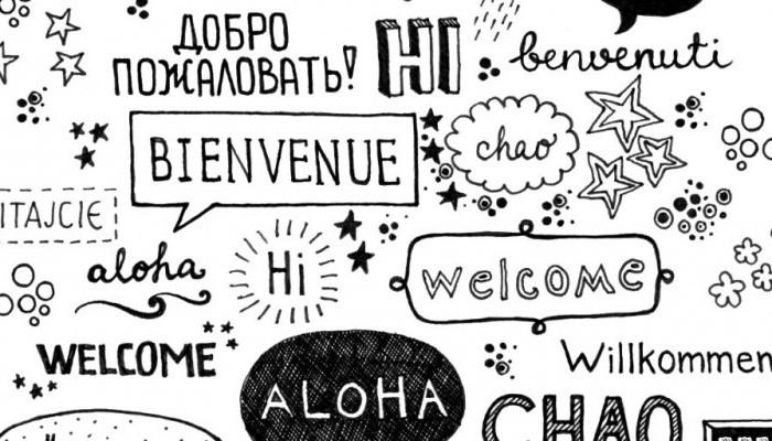 Tutte le lingue della cooperazioneinternazionale